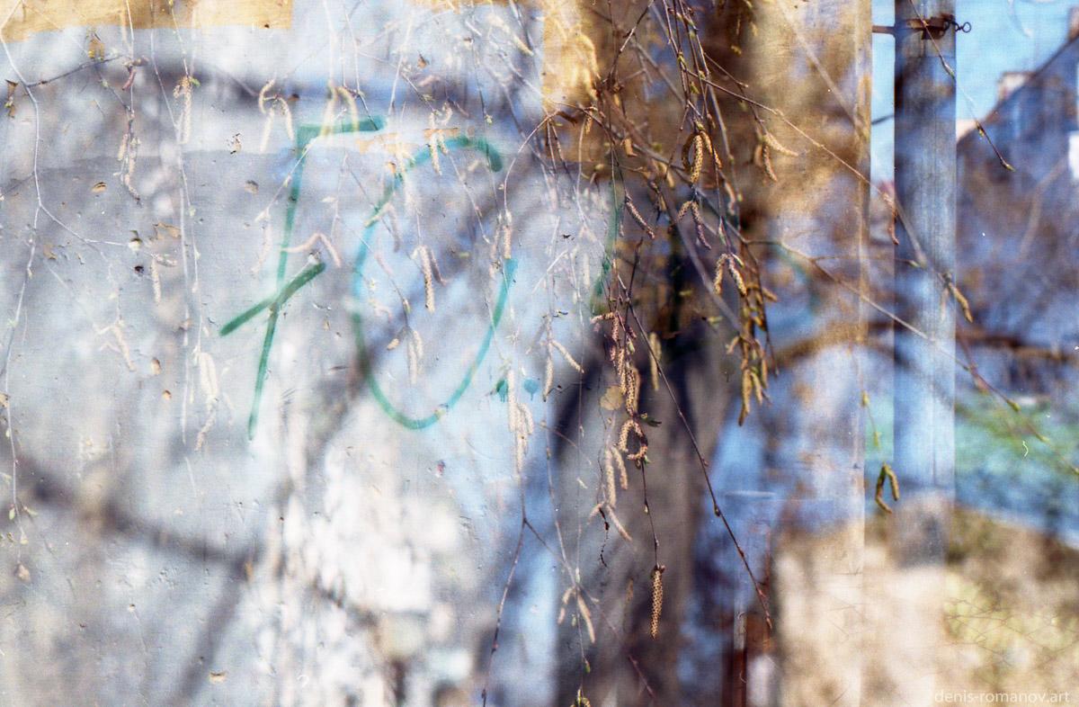 Мультиэкспозиция - граффити