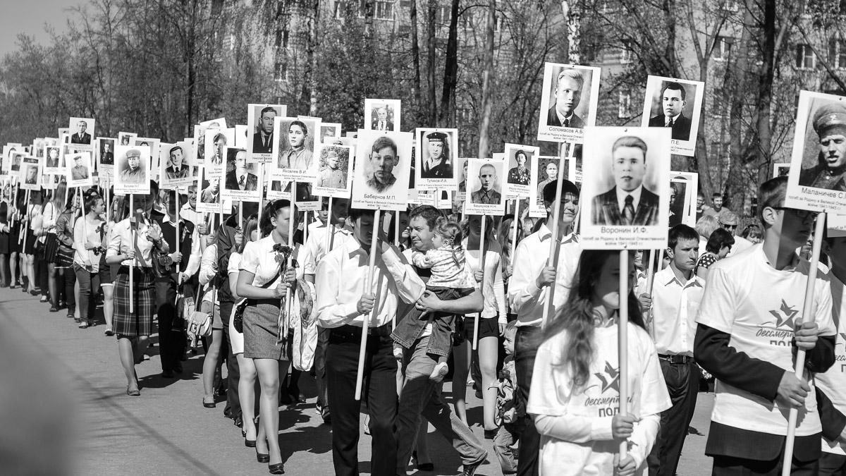Бессмертный полк - День Победы 2013